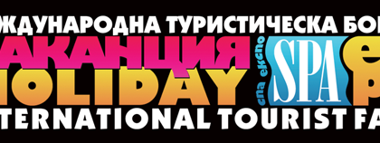WT Consultancy ще участва с щанд на Ваканция и СПА Експо 2014 в София